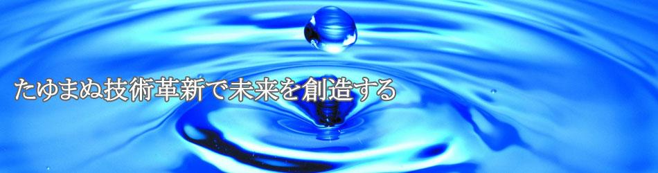 激安な Regenerating Radiant Of History 后 Gold (The 40ml並 Cheongidan 后) Concentrate-スキンケア